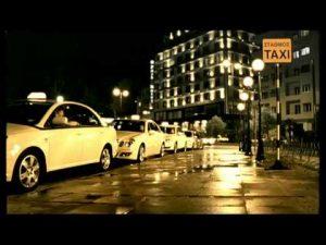Διαφήμιση για τα ταξί του ΥΜΕ