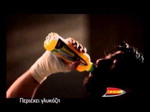 Διαφήμιση Lucozade - Boxer
